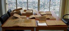 Bibliothèque de l'OCA